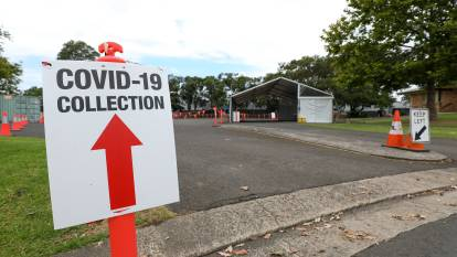A testing clinic sits idle at Figtree in Wollongong. Picture: Adam McLean.